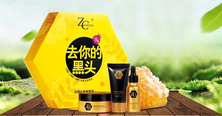 嗨团化妆品A类店唯一指定去黑头产产品60-10.jpg