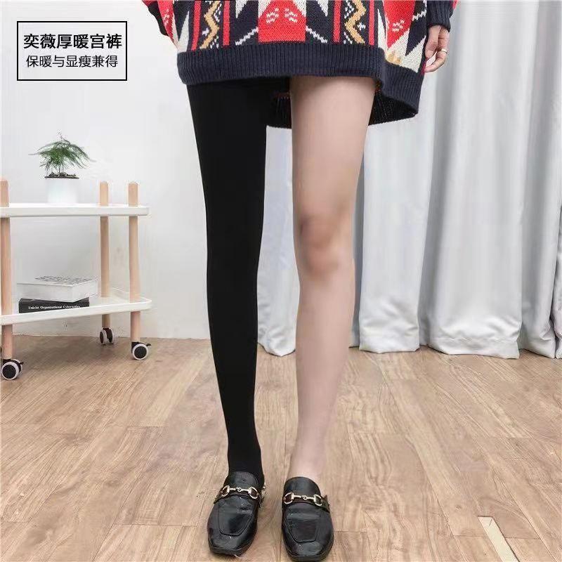 嗨团奕薇厚暖宫裤12.jpg