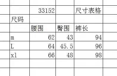 嗨团阳光绒阔腿裤41.jpg