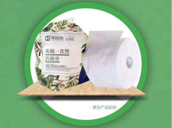 嗨团定制洁面巾2包99-3.jpg