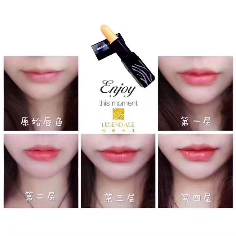 嗨团传奇今生唇膏28.jpg