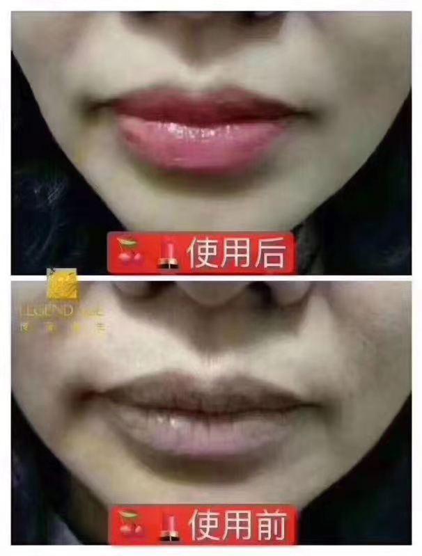 嗨团传奇今生唇膏29.jpg