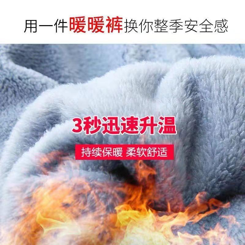 嗨团儿童暖暖裤2条72.jpg