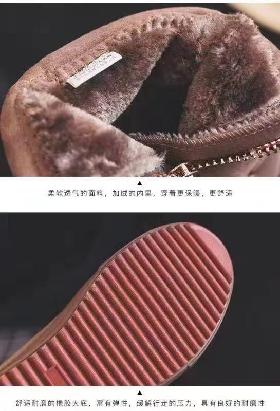 嗨团短筒侧拉链棉靴85.jpg