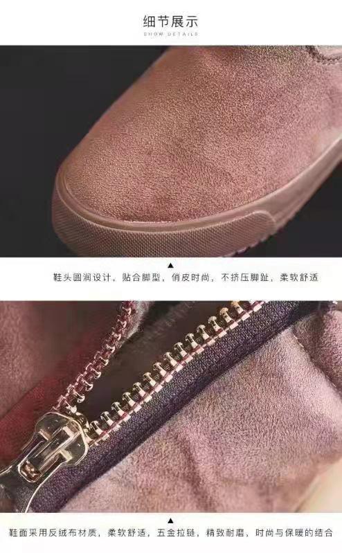 嗨团短筒侧拉链棉靴84.jpg