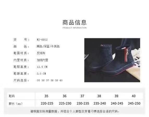 嗨团短筒侧拉链棉靴92.jpg