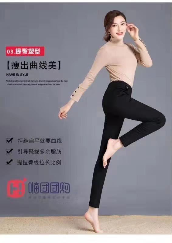 嗨团修身羊绒裤23.jpg