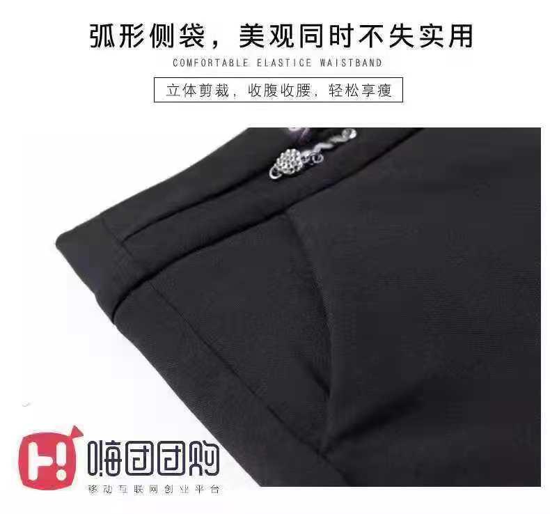 嗨团修身羊绒裤28.jpg