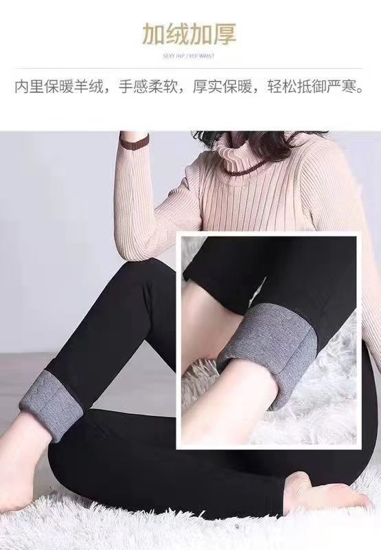 嗨团修身羊绒裤30-5.jpg
