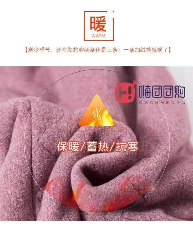 嗨团修身羊绒裤26.jpg