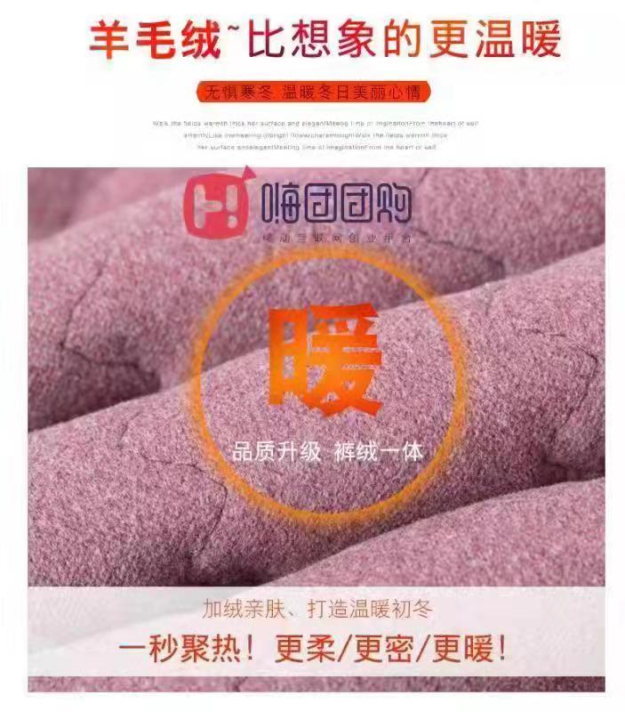 嗨团修身羊绒裤27.jpg