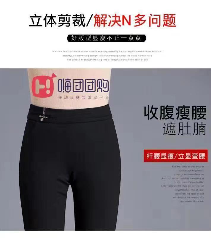 嗨团修身羊绒裤24.jpg