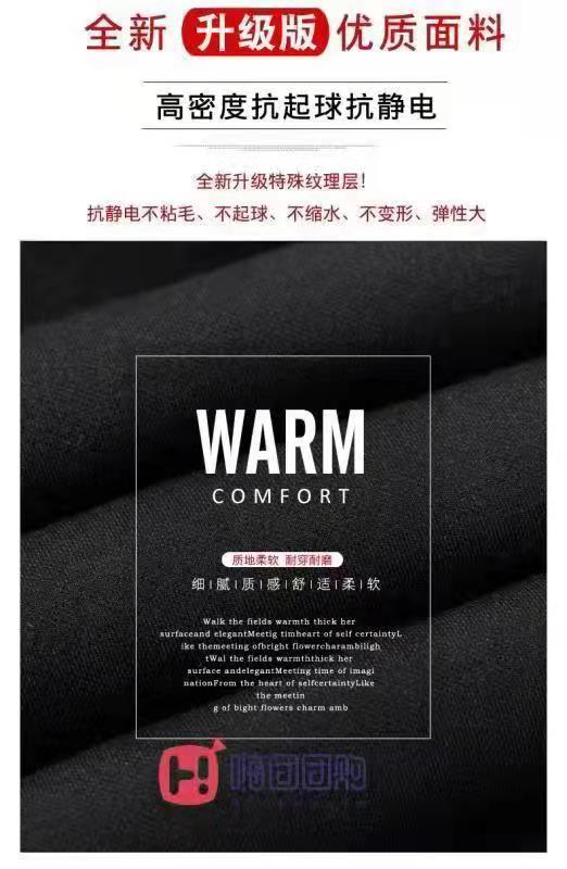 嗨团修身羊绒裤25.jpg