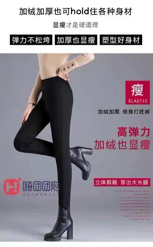 嗨团修身羊绒裤29.jpg