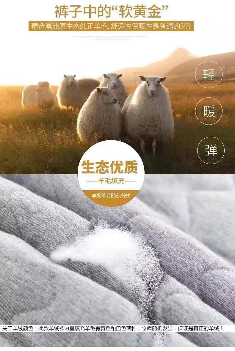 嗨团修身羊绒裤30-6.jpg