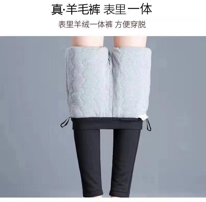 嗨团修身羊绒裤30-7.jpg