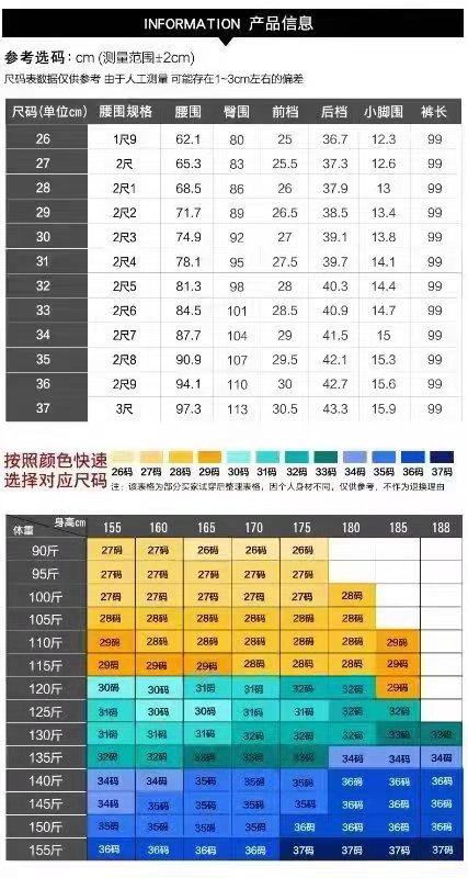嗨团修身羊绒裤30-8.jpg