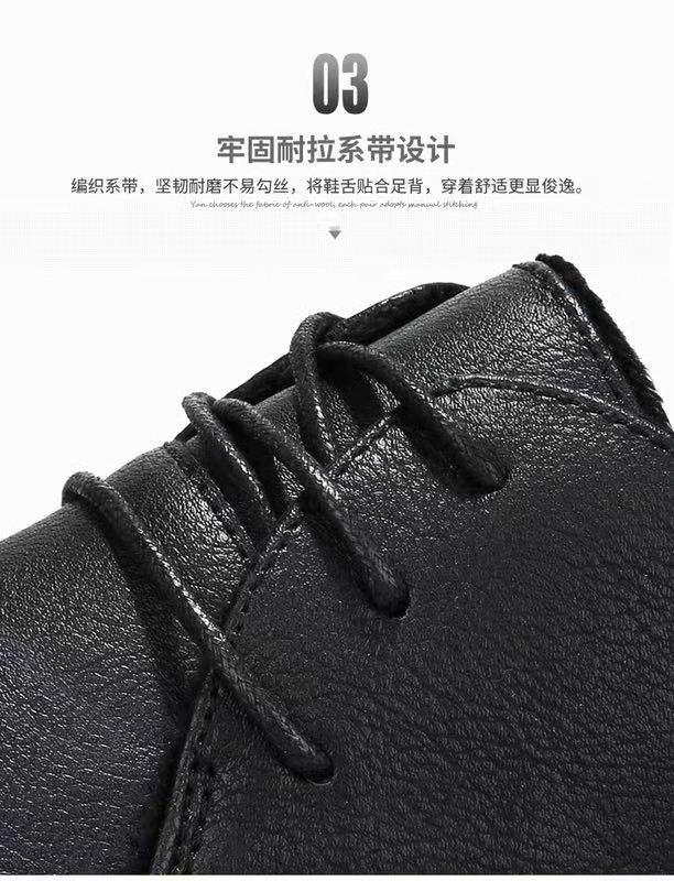 嗨团爸爸皮鞋56.jpg