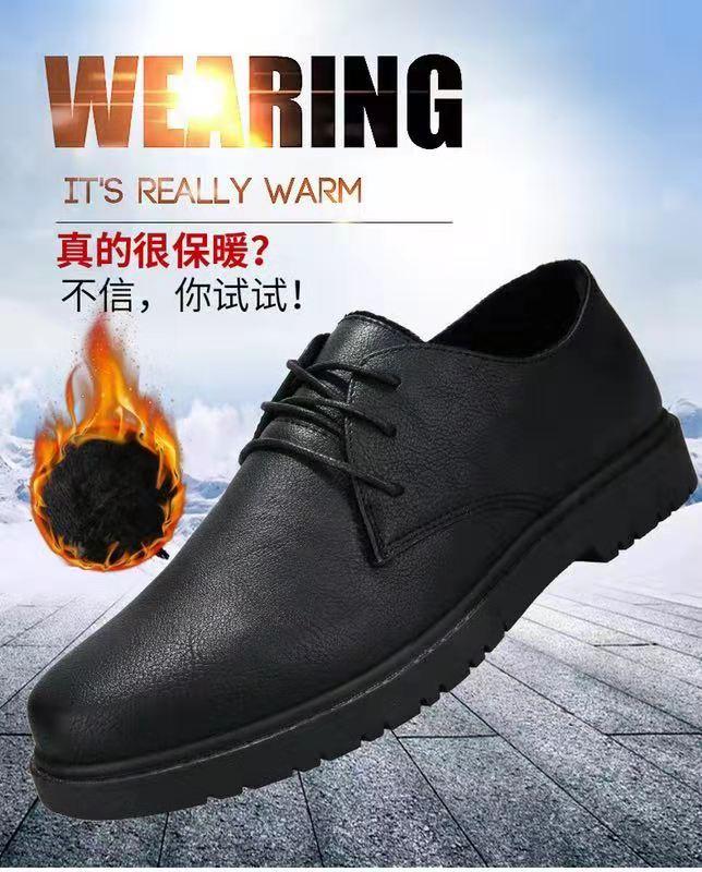 嗨团爸爸皮鞋51.jpg