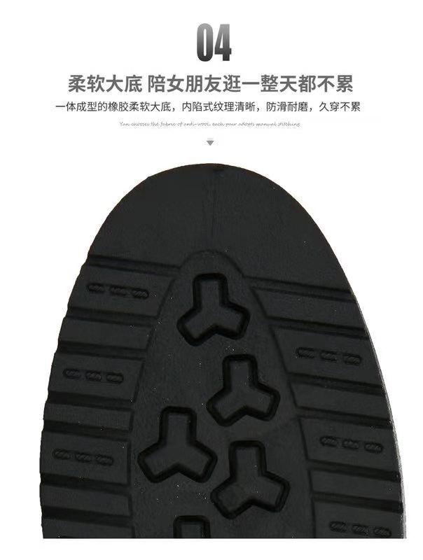 嗨团爸爸皮鞋57.jpg