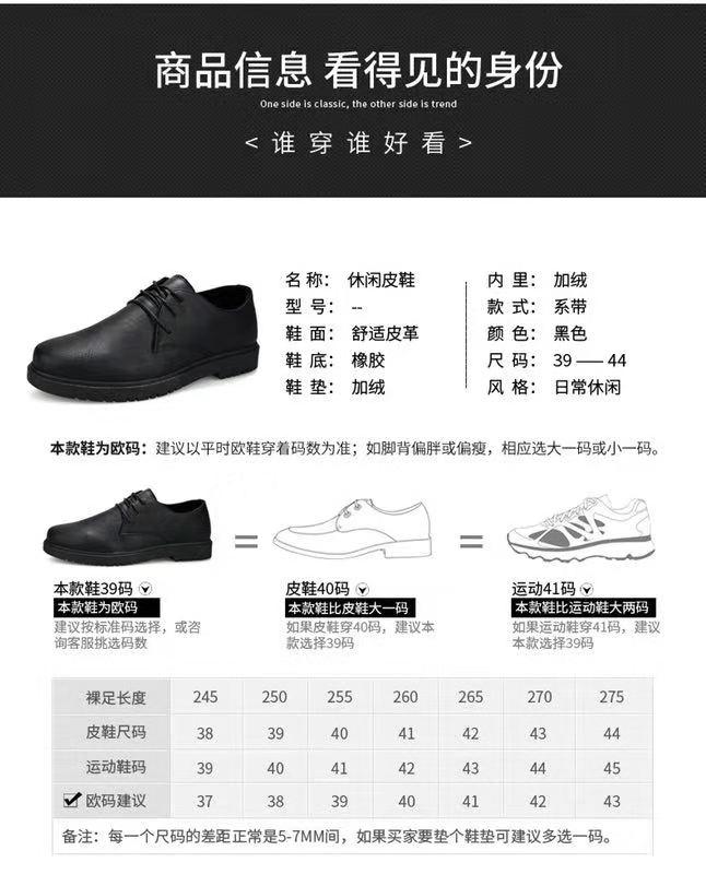 嗨团爸爸皮鞋52.jpg