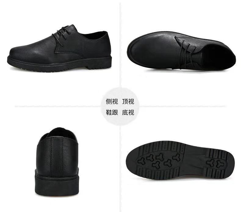 嗨团爸爸皮鞋58.jpg