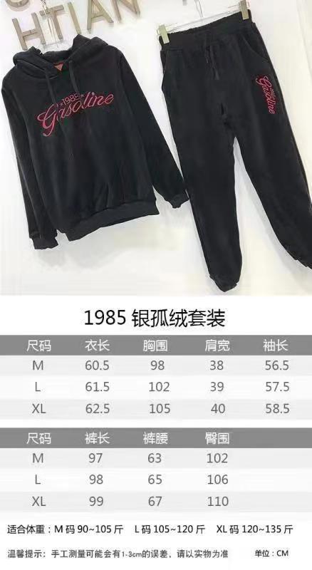 嗨团1985银狐绒套装68.jpg