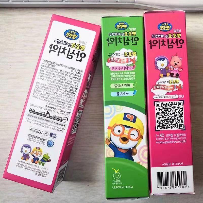 嗨团啵乐乐儿童牙膏2支95.jpg
