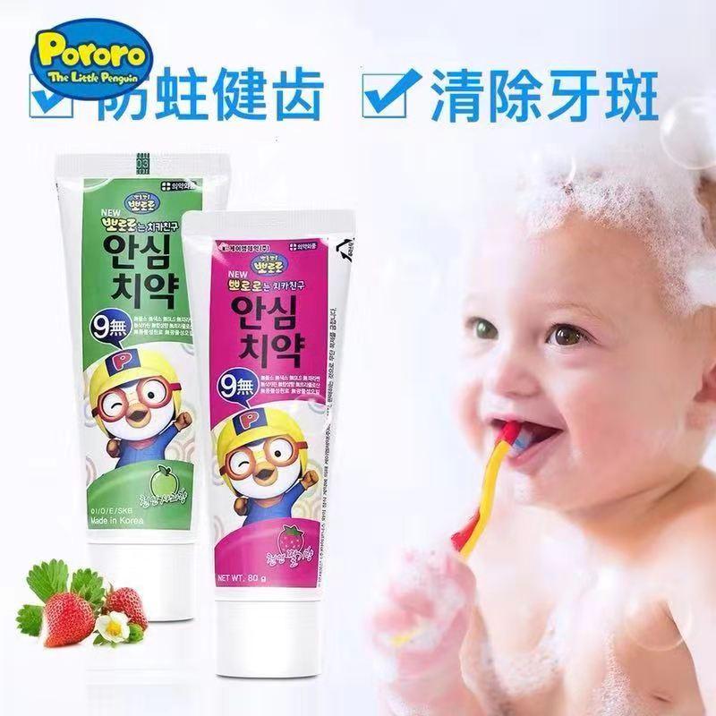嗨团啵乐乐儿童牙膏2支96.jpg