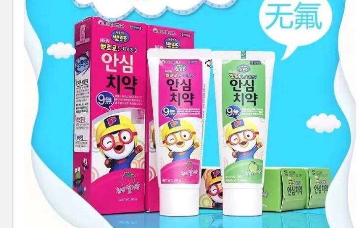 嗨团啵乐乐儿童牙膏2支99-2.jpg