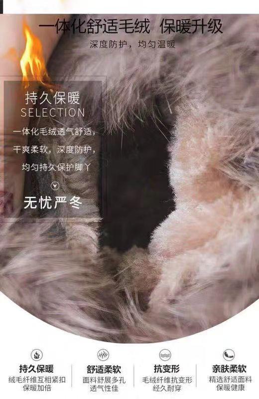 嗨团兔毛短款雪地靴42.jpg