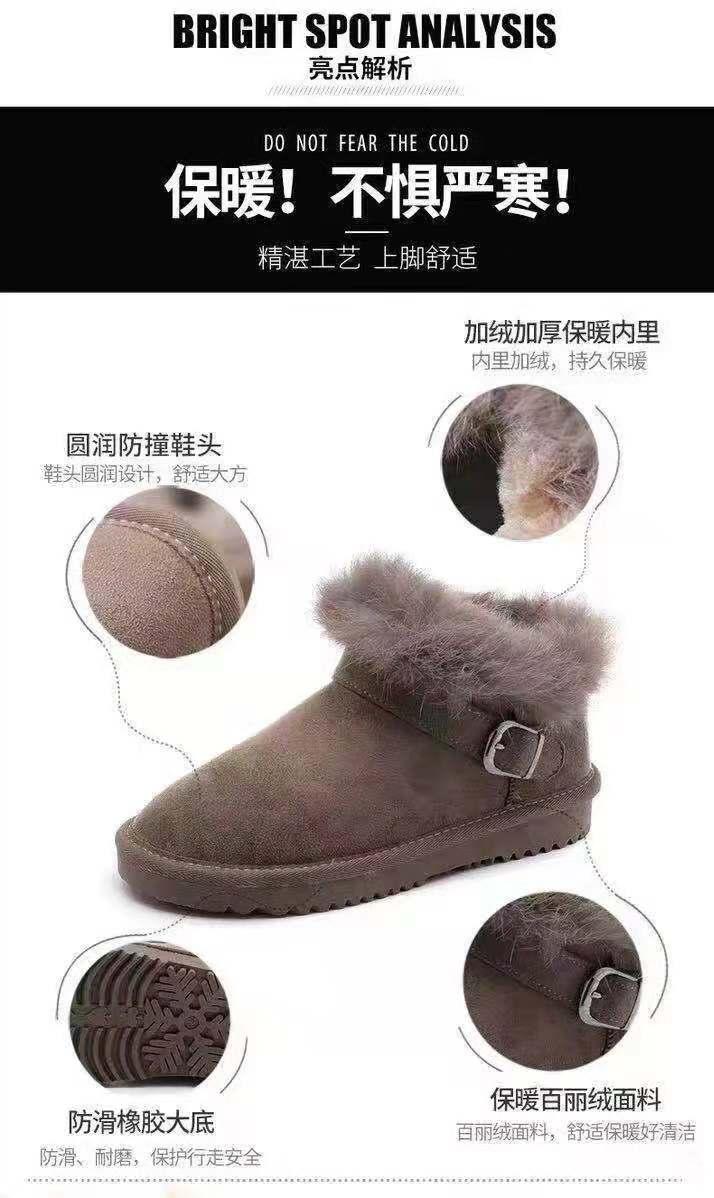 嗨团兔毛短款雪地靴41.jpg
