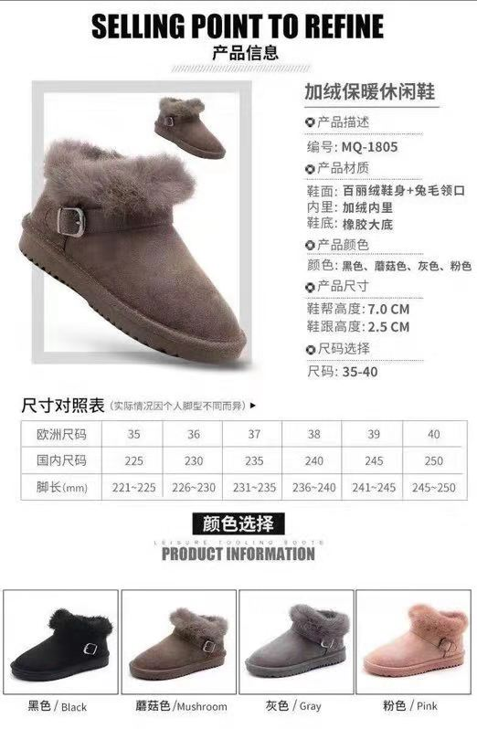 嗨团兔毛短款雪地靴50-1.jpg