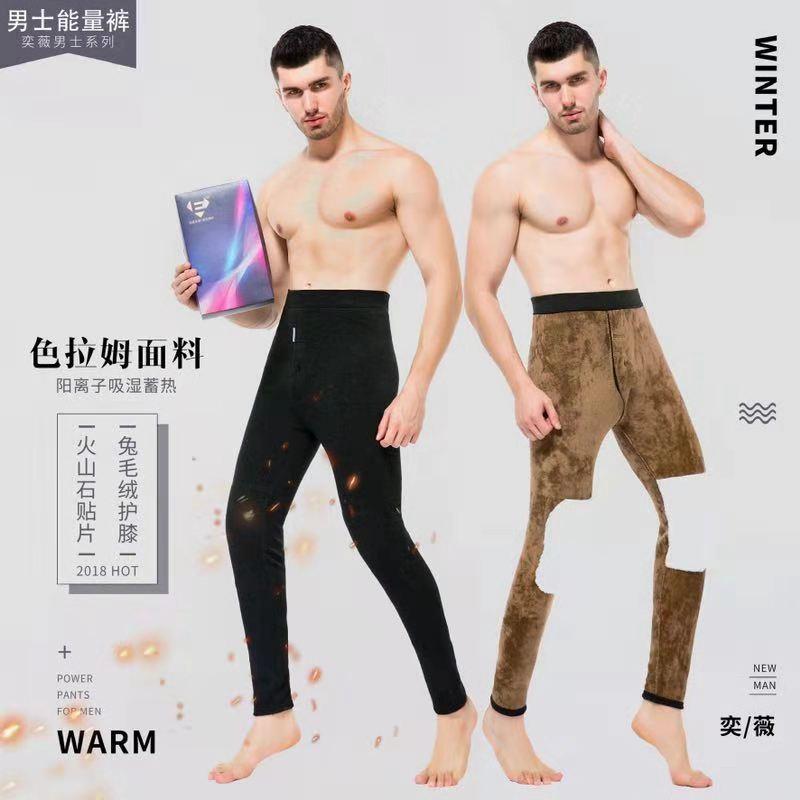 嗨团奕薇男士能量裤61.jpg