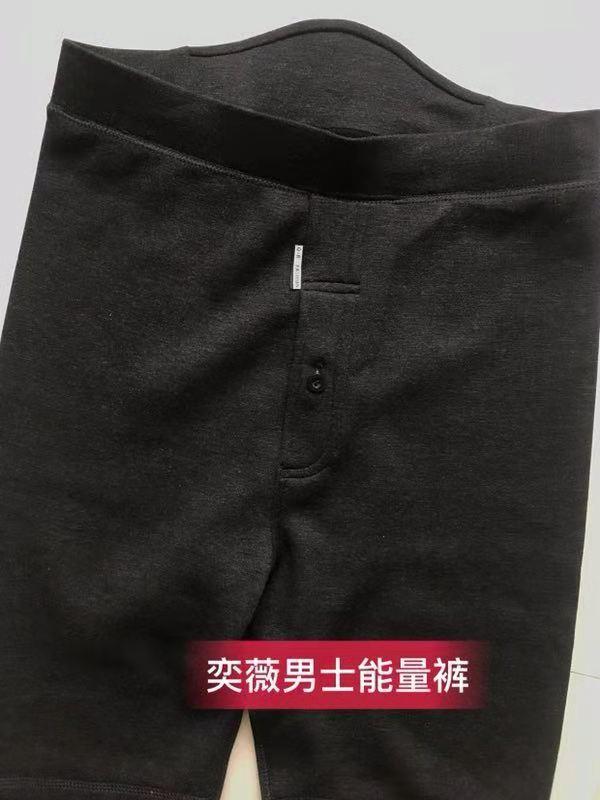 嗨团奕薇男士能量裤65.jpg