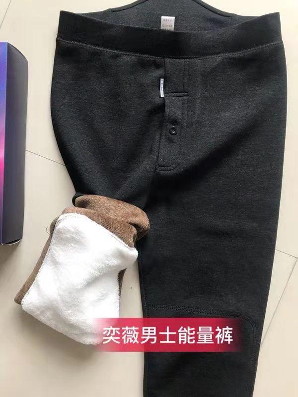 嗨团奕薇男士能量裤67.jpg
