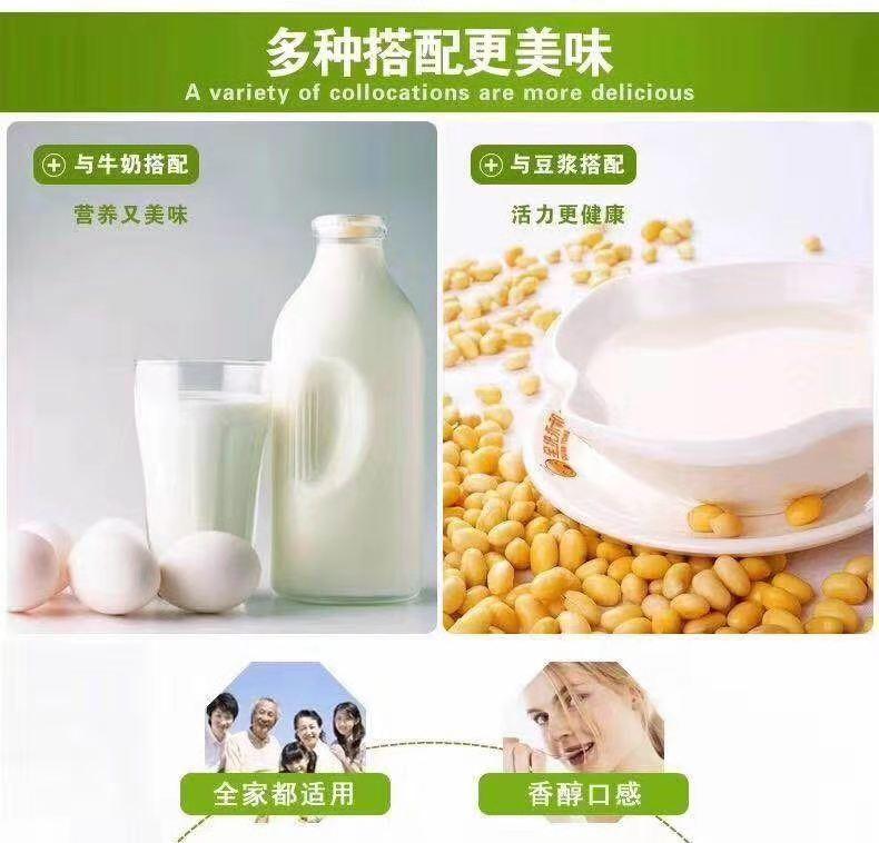 嗨团百合康蛋白粉90-1.jpg