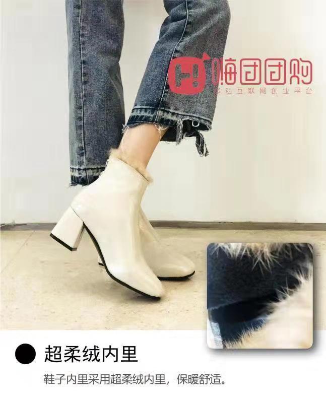 嗨团复古英伦马丁短靴37.jpg