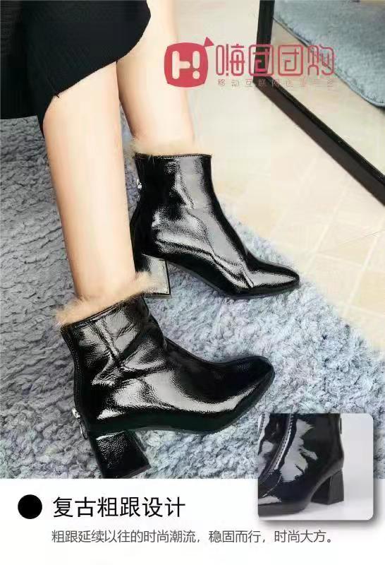 嗨团复古英伦马丁短靴42.jpg