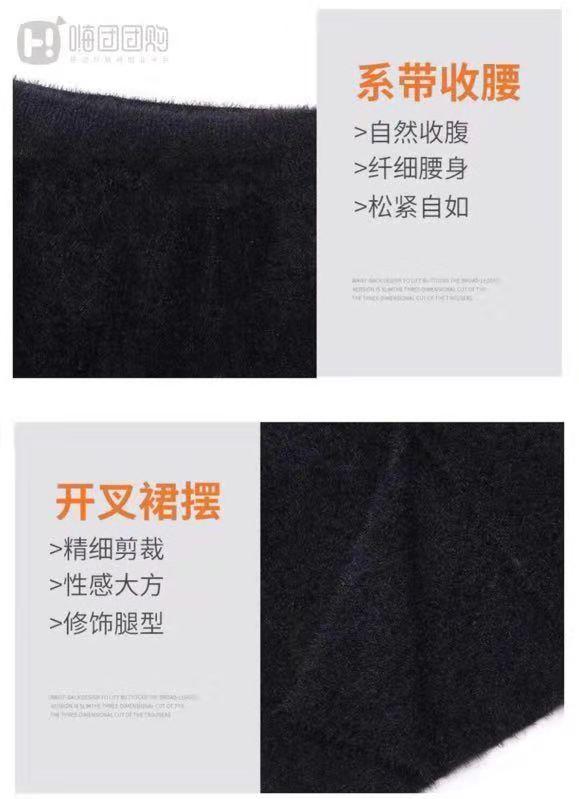 嗨团仿貂绒半身裙29.jpg