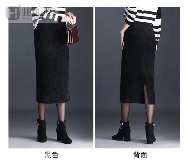 嗨团仿貂绒半身裙28.jpg
