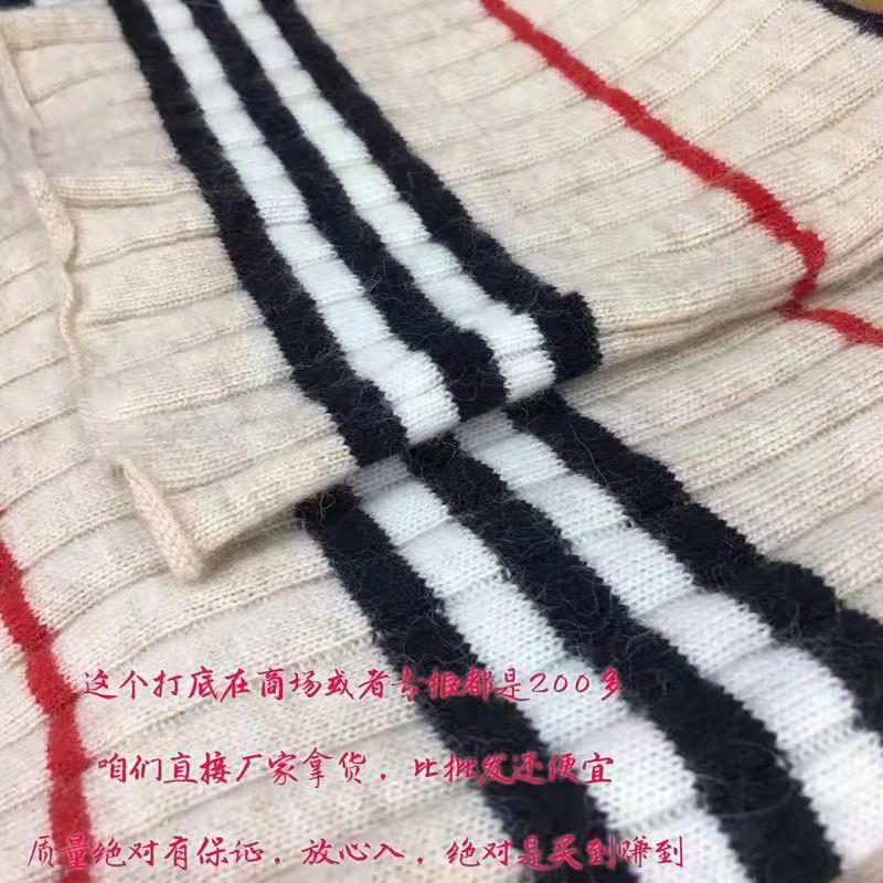 嗨团兔绒毛衣16.jpg