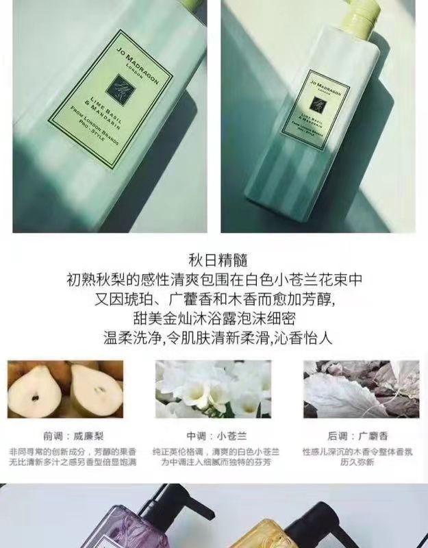 嗨团经典伊秀祖马龙身体乳17.jpg