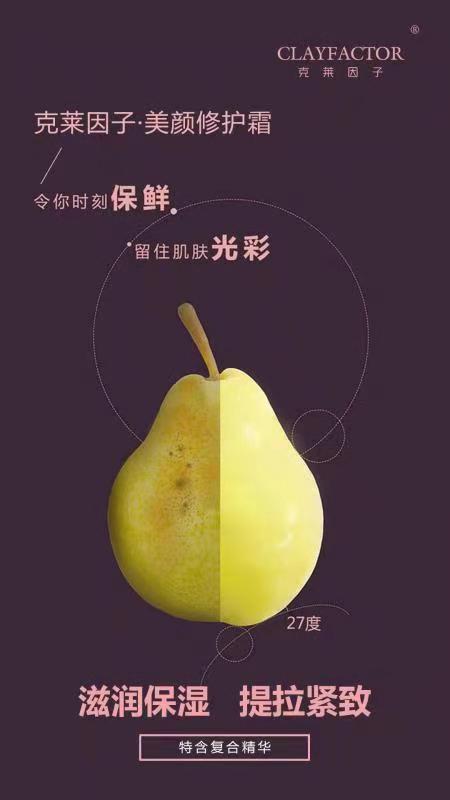 嗨团克莱因子神仙膏18.jpg