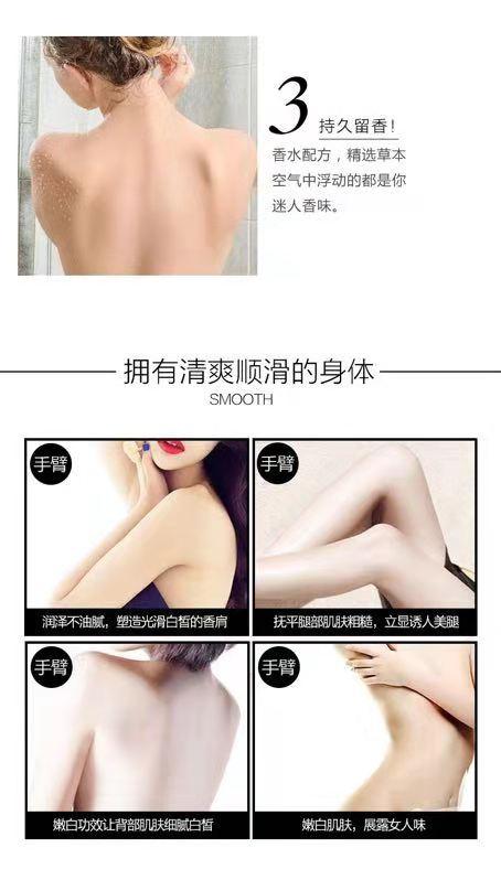 嗨团祖马龙沐浴露26.jpg