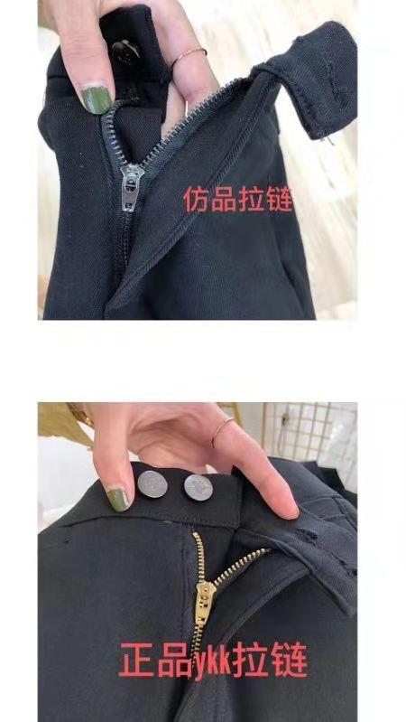 嗨团小猫魔术裤4.0热绒版42.jpg