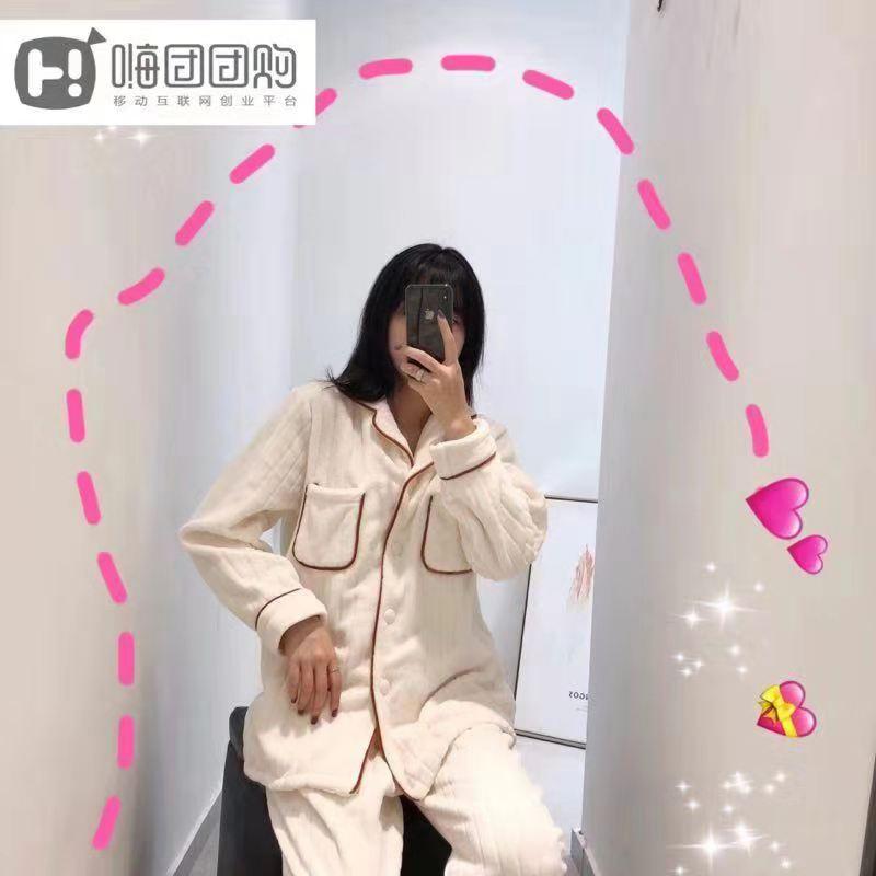 嗨团仙仙保暖睡衣65.jpg