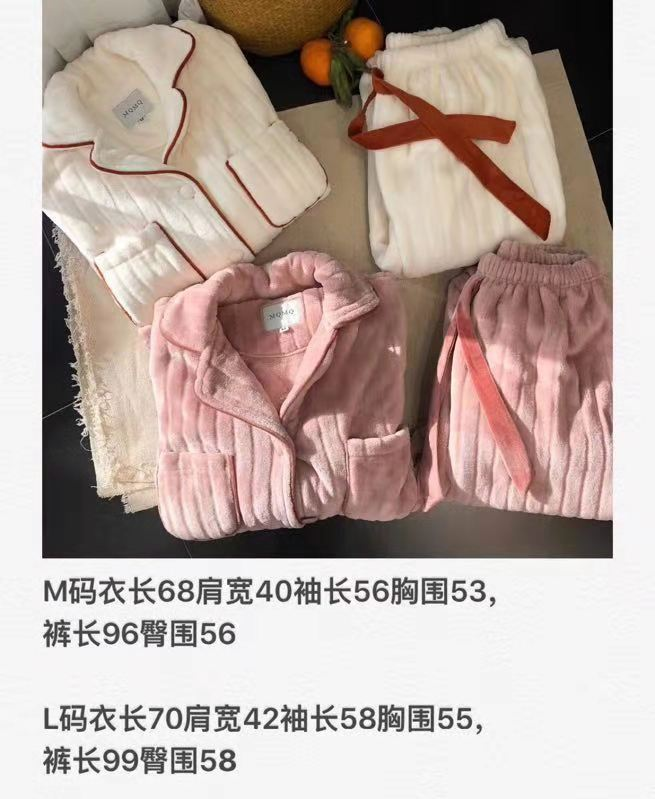 嗨团仙仙保暖睡衣61.jpg