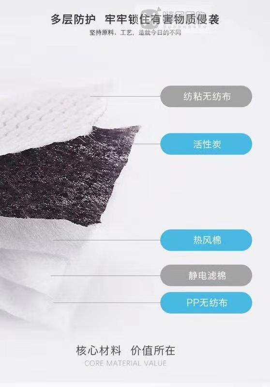 嗨团防雾霾口罩2包30-5.jpg