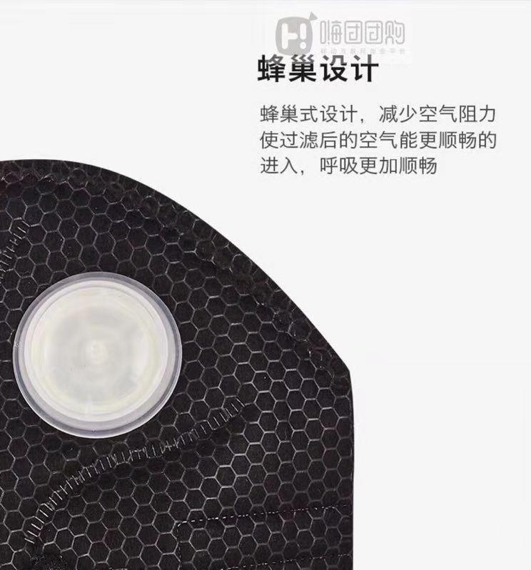 嗨团防雾霾口罩2包30-4.jpg